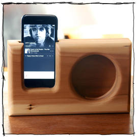 How to passive wood speaker large composite