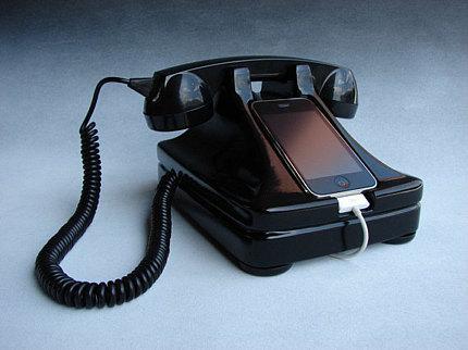 iRetrofone Base-Black
